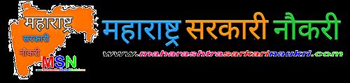 Maharashtra Sarkari Naukri