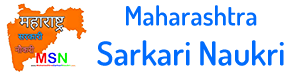 Maharashtra Sarkari Naukri > Recruitment English