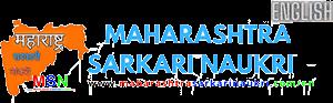 Maharashtra Sarkari Naukri > Recruitment English